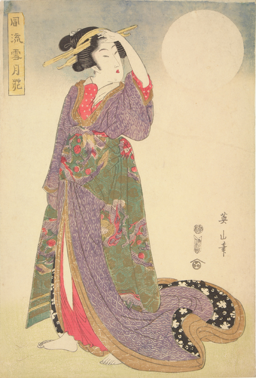 Geisha and Full Moon, from the series Elegant Pictures of Snow, Moon, and Flowers